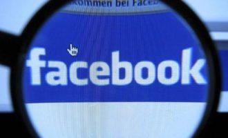 Facebook releases Facebook 360 for Gear VR