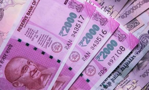 Maintain EPFO interest rate at 8.65%