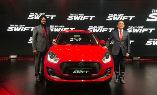 Auto Expo 2018: New Gen Maruti Suzuki Swift Priced From ₹ 4.99 Lakh